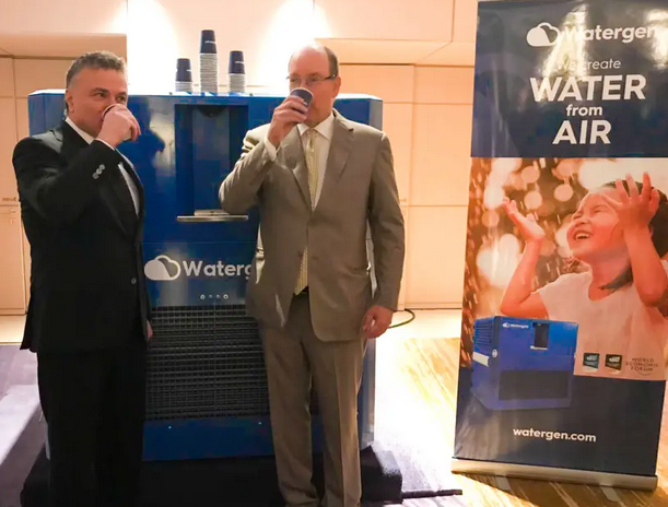 Watergen enlists Prince's support for 'air to water' machine