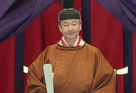Prince Albert attends inaugural tea party in Japan