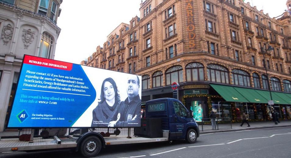 Mobile ads offer reward for info on Russian fugitive