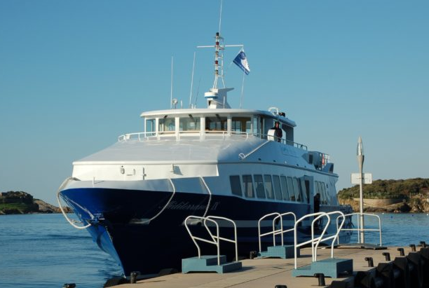 Maritime shuttle service to launch in August