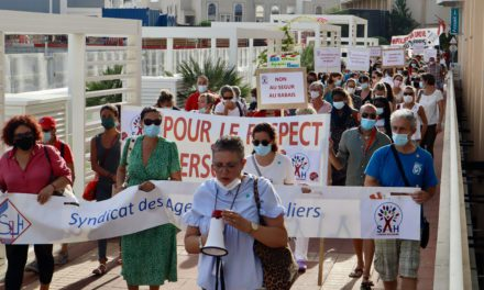 Anti-Health Pass protest at CHPG